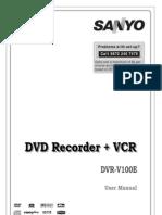 DVR-V100E
