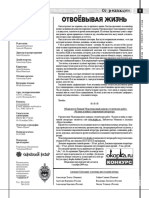 AOW_(_13)_FIN.pdf