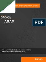 abap-ru