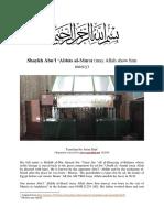 Shaykh Abu l'Abbas Al-Mursi Al-Shadhali