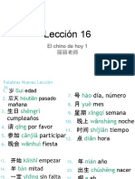 Lección 16