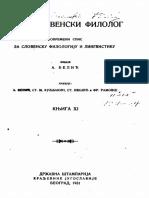elezovic.dubrovacki.arhiv.1931.pdf