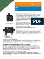 2014-datasheet-cyrix-120-230-ru