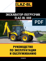 Operator-Service Manual ELAZ BL888