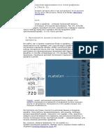 12 источников вдохновения в типографском дизайне
