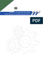 BR300 Part List (Crane).pdf
