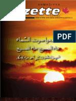 Ahmadiyya_Gazette_Canada_Eng_Mar_Apr_2010