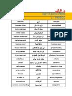 ترجمة جميع مصطلحات PMBOK.xlsx