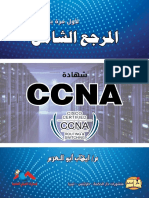 Ccna the Comprehensive Reference