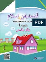 Pendidikan Islam Tahun 1 Teks KSSR Semakan