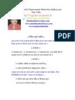 Shri Vidya Tripurasundari Shodashi Balasundari Rajarajeshwari Panchadasi Mantra Puja Vidhi
