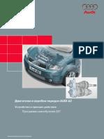 Audi A2 Engine, Transnission Service Manual.pdf