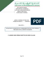 CPS Schéma régional précarité (2) (2)