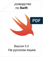 Swift_5