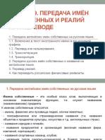 9.pptx
