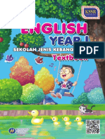 English Year 1 SJK Text KSSR Semakan