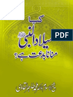 Kia Millad-un-Nabi (SAW) Manana Bid`at Hay -- (URDU)