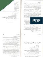 Berfeeli Nadian 2 by Mustansar Hussain Tarar
