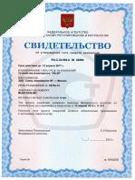 33754-12.pdf