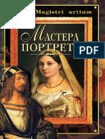 Lyakhova_Mastera_Portreta