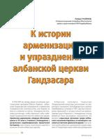 2571.pdf