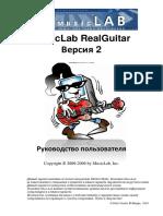 MusicLab-RealGuitar-2-Rus-Manual
