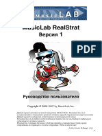 MusicLab-RealStrat-Rus-Manual-by-PAOLO-Studio.pdf