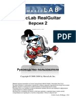 MusicLab-RealGuitar-2-Rus-Manual-by-PAOLO-Studio.pdf