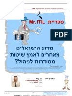 Mr ITIL article - Why Israelis late to adopt ITIL