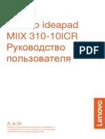 Lenovo MiixPad user manual