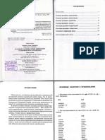 british_and_american_english.pdf