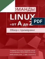 Linux-handbook-comands-A-Z-SEDICOMM-University.pdf