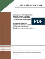 254.pdf