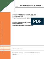 315.pdf