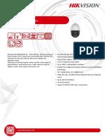 Datasheet-of-DS-2DE5425IW-AES5_V5.5.23_20200925