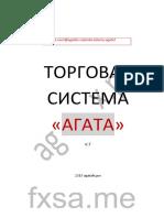instruktsia_AGATA_7