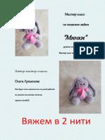 360_zayka_Minki.pdf