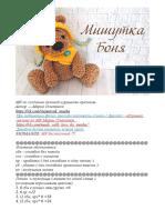 233_Mishytka_Bonja