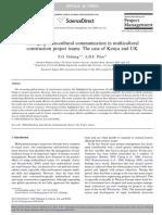 Jurnal pertama.pdf