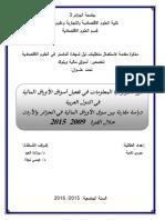 these nadia.pdf