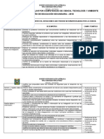 Matriz-5-cta-2017-IGV-actualizado-1