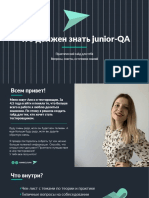 !QA Guide Final.pdf