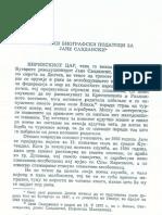 Биографија на Јане Сандански / Biography of Yane Sandanski