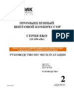 EKO_UserManual_R9_part2_EKOMASTER_II-V.pdf