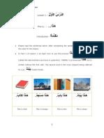 Learn Arabic (Lesson 1)