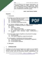 Griego-y-Cultura-Clasica-Tema.pdf