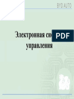 f3-ecu-rus.pdf