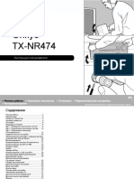 Инструкция_ONKYO TX-NR474.pdf