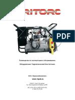 HPL101FA инструкция ПСК
