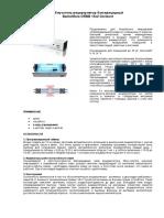 Recirculator bactericid ORBB 15x2